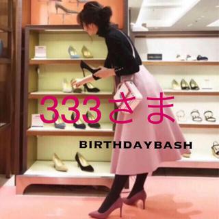 Chesty - 値下げ birthday bash バースデーバッシュ ボンディングスカート
