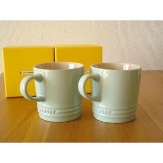 ルクルーゼ(LE CREUSET)のルクルーゼ カプチーノマグ 200ml 2個セット ペパーミント■マグカップ(グラス/カップ)