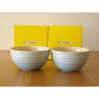 ルクルーゼ(LE CREUSET)のルクルーゼ ライスボール 2個セット コースタルブルー■ご飯茶碗 新品 ボウル(食器)