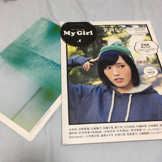 NMB48 - My Girl vol.6