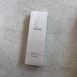 タカミ(TAKAMI)の☆新品と TAKAMI タカミリップ(リップケア/リップクリーム)
