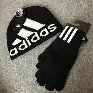 adidas - adidas アディダス  ニット帽 手袋