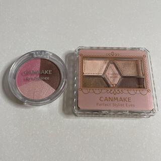 CANMAKE - キャンメイク アイシャドウ 2種セット