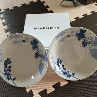ジバンシィ(GIVENCHY)のGIVENCHY カレーパスタ皿 2つセット(食器)