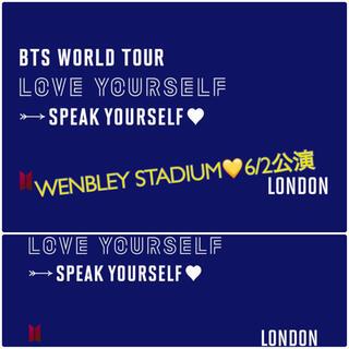 防弾少年団(BTS) - BTS💜 →SPEAK YOURSELF♥  IN LONDON  6/2公演