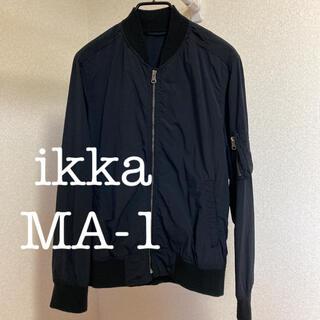 イッカ(ikka)のikka MA-1 ブルゾン ブラック Mサイズ(ブルゾン)