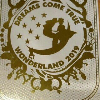 史上最強の移動遊園地 DREAMS COME TRUE WONDERLAND20