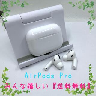 Apple - Apple AirPods Pro ワイヤレスイヤホン
