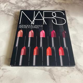ナーズ(NARS)のNARS オーディジャスリップスティック サンプル 8色(口紅)