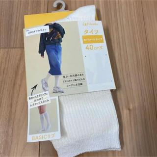 フクスケ(fukuske)の新品タグ付き23〜25cm リブソックス白 フクスケ(ソックス)