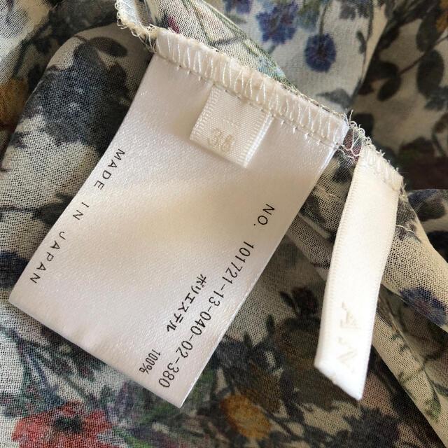 ANAYI(アナイ)のアナイ ANAYI シフォンブラウス ボタニカル柄 38サイズ レディースのトップス(シャツ/ブラウス(長袖/七分))の商品写真