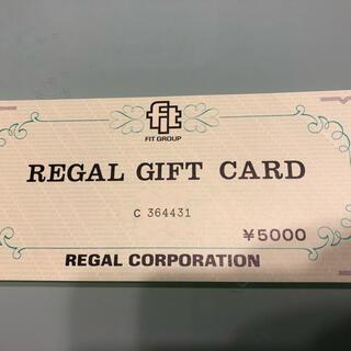 リーガル(REGAL)のリーガルギフトカード (ショッピング)