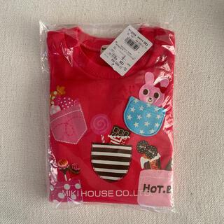 ホットビスケッツ(HOT BISCUITS)のミキハウス ホットビスケッツ トレーナー 女の子 うさこ(Tシャツ/カットソー)