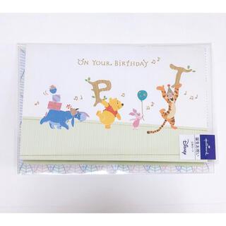 クマノプーサン(くまのプーさん)のくまのプーさん🎀バースデーカード 洋2形封筒(カード/レター/ラッピング)