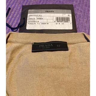 プラダ(PRADA)のPRADAプラダ薄手アイボリー長袖丸首ニット(ニット/セーター)