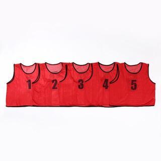 送料無料新品!練習・試合に成人用ビブス1番から5番赤ゼッケン