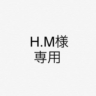デサント(DESCENTE)のH.M様専用(ウエア)