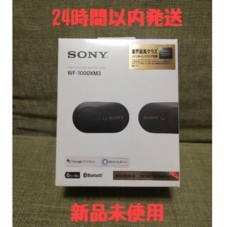 SONY - 【新品未使用】SONY ワイヤレスイヤホン WF-1000XM3