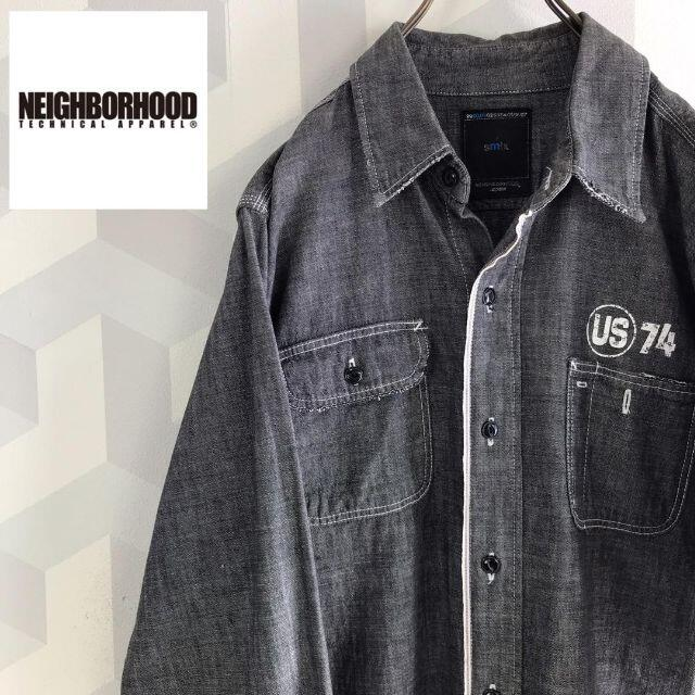 NEIGHBORHOOD(ネイバーフッド)の【ネイバーフッド】希少 2001年 デニムシャンブレー 長袖シャツ M 黒 メンズのトップス(シャツ)の商品写真