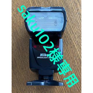 ニコン(Nikon)の【美品】saku102様専用 ニコン スピードライト SB-700【使用回数少】(ストロボ/照明)