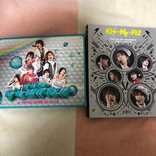 キスマイフットツー(Kis-My-Ft2)の【超美品】Kis-My-Ft2 Blu-ray 2枚セット(ミュージック)