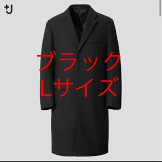 ユニクロ(UNIQLO)のウールブレンドチェスターコート ブラック 黒 ジルサンダー +J ユニクロ(チェスターコート)