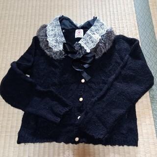 アクシーズファム(axes femme)のaxes femme 130cm  黒(ジャケット/上着)