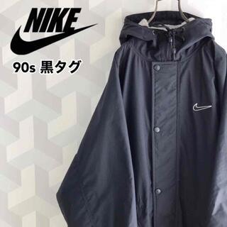 ナイキ(NIKE)の【ナイキ】90s銀タグ 刺繍ロゴ 裏ボアモッズコート ブラックLサイズ nike(モッズコート)