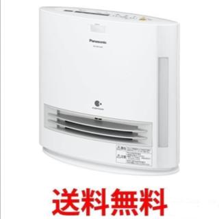 パナソニック(Panasonic)の新品未開封パナソニック DS-FKX1205-W  ホワイト(ファンヒーター)
