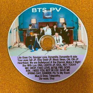 防弾少年団(BTS) - 【BTS】🆕BTS PV