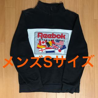 リーボック(Reebok)のReebok classic ハーフジップ(スウェット)