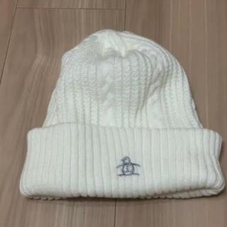 マンシングウェア(Munsingwear)のマンシングウェア  ニット帽(ウエア)