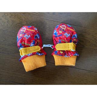 アンパンマン(アンパンマン)の手袋 アンパンマン 3歳(手袋)