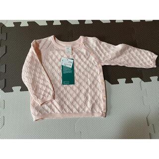 エイチアンドエム(H&M)の【新品・タグ付き】H&M 薄手 ニット(ニット/セーター)