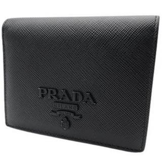 プラダ(PRADA)のプラダ 二つ折り財布 サフィアーノレザー ブラック黒 40800061343(折り財布)