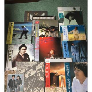 ソニー(SONY)の井上陽水、布施明グループサウンズ 中村雅俊 来生たかおアリス LPレコード15枚(ポップス/ロック(邦楽))