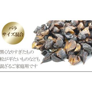 黒にんにく 青森県産熟成黒にんにく福地ホワイト訳ありバラ1キロ  黒ニンニク(野菜)