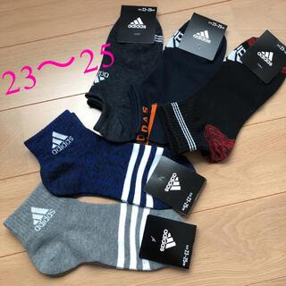 adidas - adidas 靴下 23~25