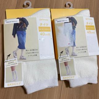 フクスケ(fukuske)の新品タグ付き23〜25cmリブソックス2足 白 フクスケ(ソックス)