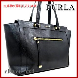フルラ(Furla)のフルラ トートバッグ A4 ブラック レザー FURLA バッグ 大容量(トートバッグ)