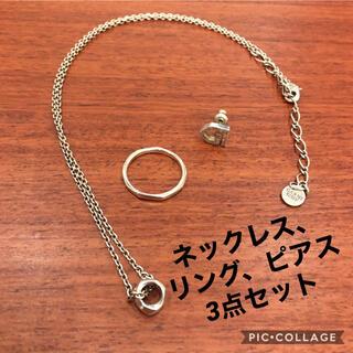 ガルニ(GARNI)のGARNI ガルニ 3点セット まとめ売り 有名 シルバー アクセサリー 正規品(ネックレス)