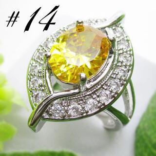 送料無料14号 大粒czイエローダイヤモンド色リング 上品パヴェ華やかジルコニア(リング(指輪))