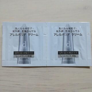 ディープログラム(d program)のdプログラム 敏感肌用アレルバリア クリーム 0.3g1回分×2包 資生堂(フェイスクリーム)