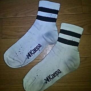 ケイパ(Kaepa)のkaepaの靴下 中古 スクールソックス スポーツソックス(ソックス)