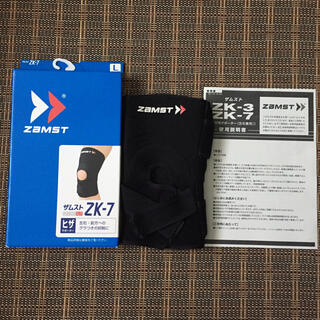 ザムスト(ZAMST)の ザムスト 膝サポーター ZK-7 左右兼用  Lサイズ(トレーニング用品)