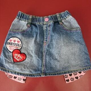 ベビードール(BABYDOLL)のデニムスカート☆BABYDOLL☆サイズ120(スカート)