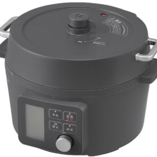 アイリスオーヤマ(アイリスオーヤマ)の新品 未使用 KPC-MA4(調理機器)