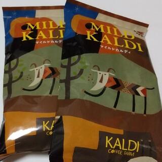 KALDI - カルディ/コーヒー マイルドカルディ 200g ×2  豆