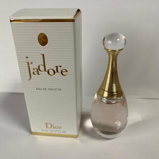 Christian Dior - ディオール 香水 ミニ