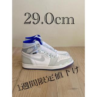 ナイキ(NIKE)のNike Air Jordan 1 High Zoom racer blue (スニーカー)